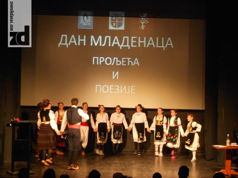 Photo of Zvornik: Mladencima, poeziji i proljeću u čast