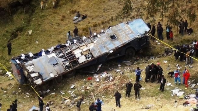 Photo of Poginulo najmanje 16 ljudi