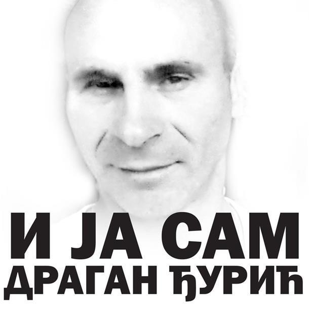 I ja sam Dragan Đurić
