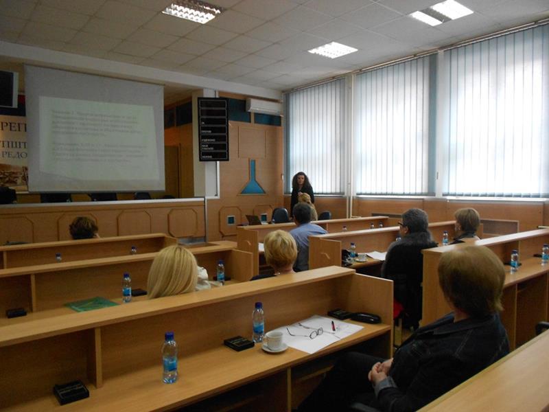 Photo of Javna rasprava o nacrtu zakona o predškolskom obrazovanju
