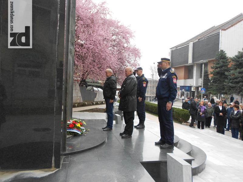 Photo of Obilježen Dan oslobođenja grada Zvornika