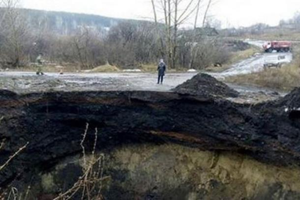 Photo of Novi džinovski krater u Sibiru, stručnjaci zbunjeni i uplašeni