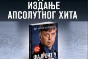 """Sutra u Zvorniku promocija knjige """"Fajront u Sarajevu"""""""