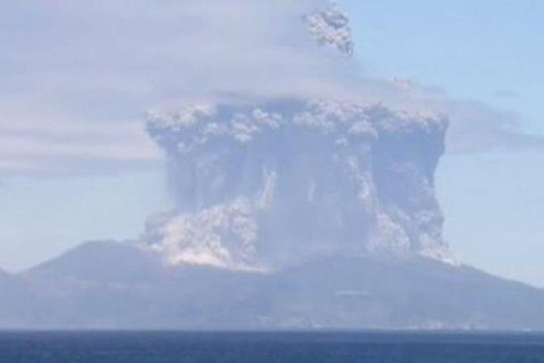 Japan: Zbog vulkana najviši stepen uzbune