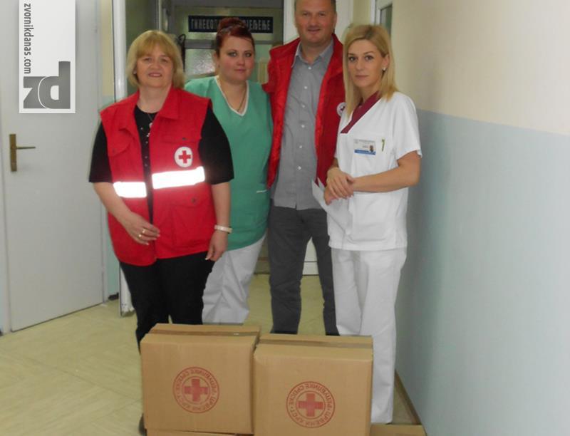 Photo of Paketi za novorođenčad u zvorničkom porodilištu