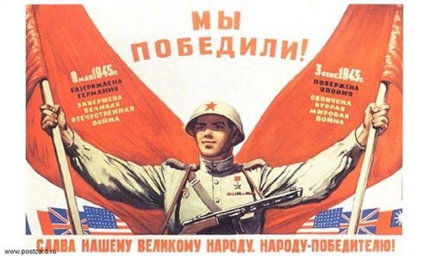 Rusija uvodi sankcije za zemlje i pojedince koji rehabilituju fašizam
