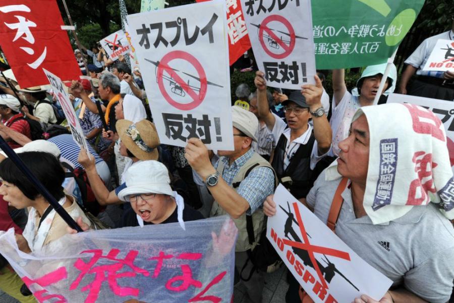 Photo of Hiljade Japanaca protiv američkih vojnih baza