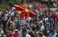 MIP BiH pozdravlja dogovor o izlasku Makedonije iz političke krize