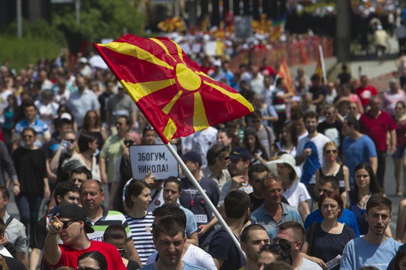 Photo of MIP BiH pozdravlja dogovor o izlasku Makedonije iz političke krize