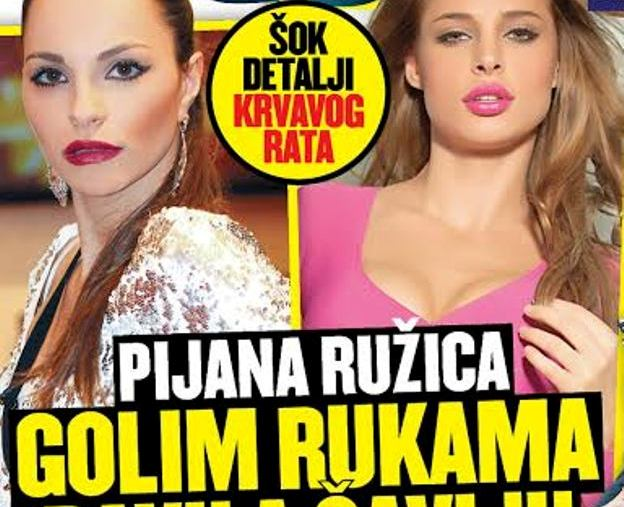 Photo of GOLMAN DRINE U ŽIŽI JAVNOSTI: Pijana Ružica davila Šaviju zbog Čokorila
