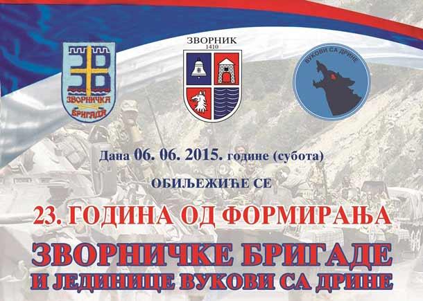 Photo of 23. godine od formiranja Zvorničke brigade