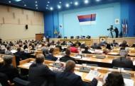 Delegacija parlamenta sutra na otvaranju Ferhadije