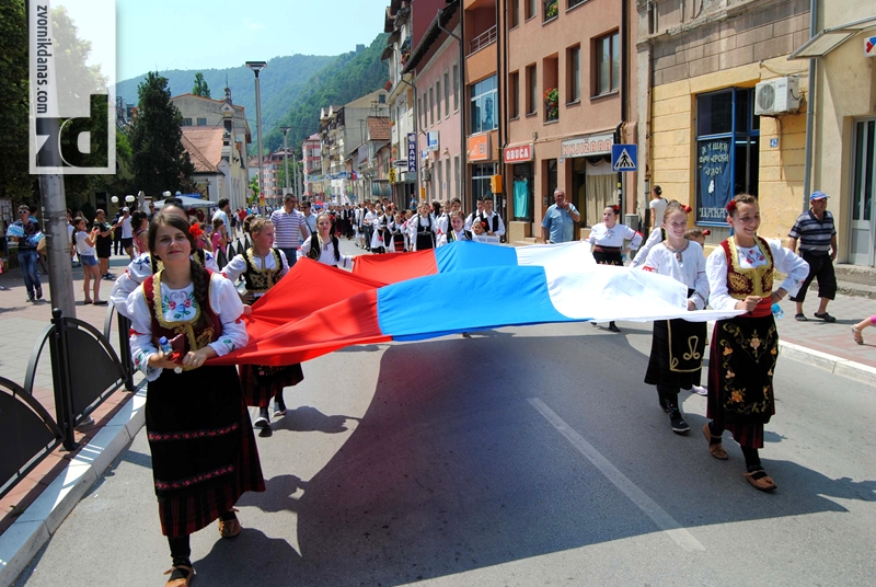 Photo of Otvoren Festival dječijeg folklora (foto)