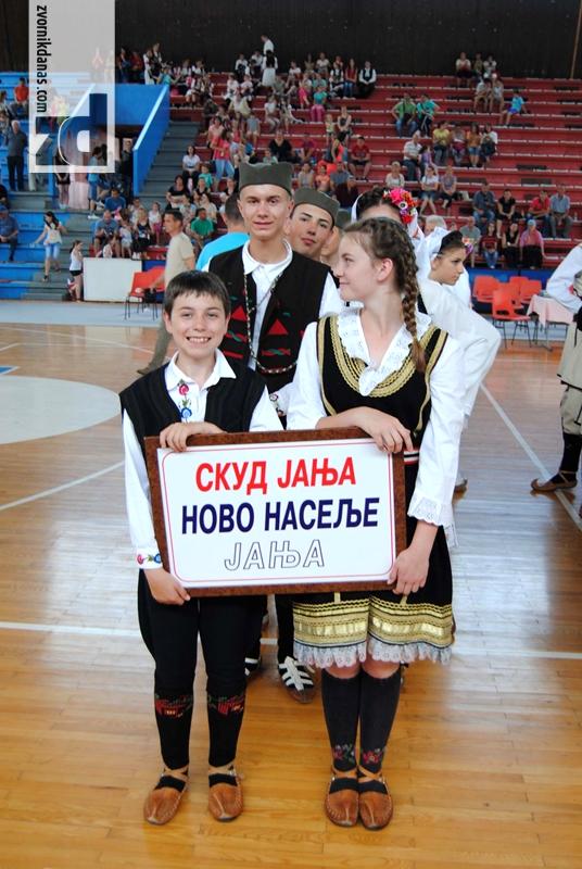 """Photo of KUD """"Novo Naselje"""" pobjednik Festivala dječijeg folklora (foto)"""