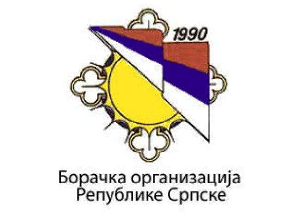 Photo of Predstavnici Srbije pozvani da ne učestvuju u komemoraciji