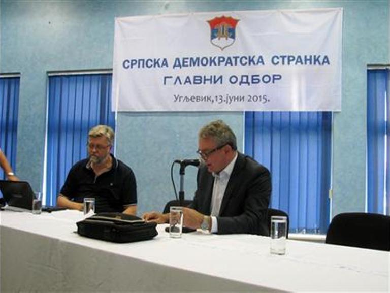 Bosić: Stranka zabrinuta situacijom u Srpskoj
