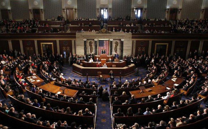 Rezolucija o Srebrenici i u Kongresu SAD