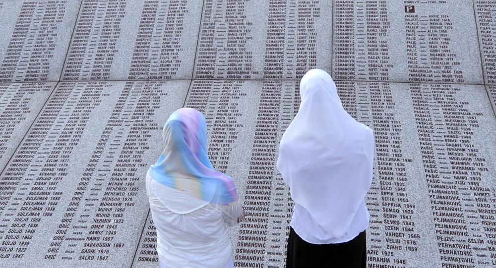 Međunarodna komisija da istraži događaje u Srebrenici