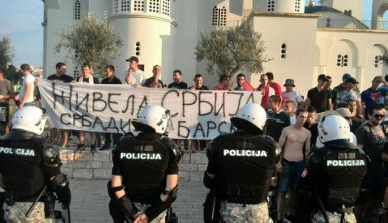 Navijačima Srbije iz Crne Gore zabranjeno da kupe ulaznice!