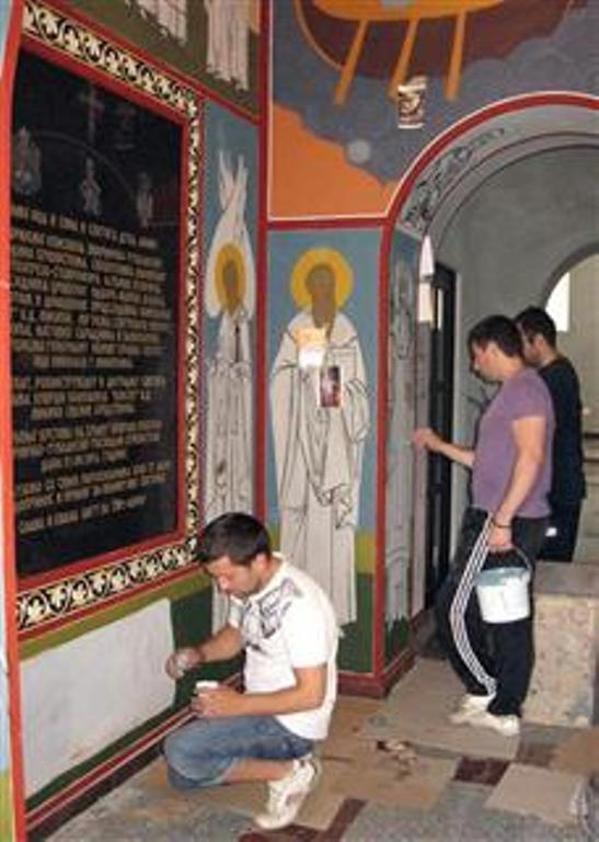 Počelo živopisanje hrama Svetog Nikole