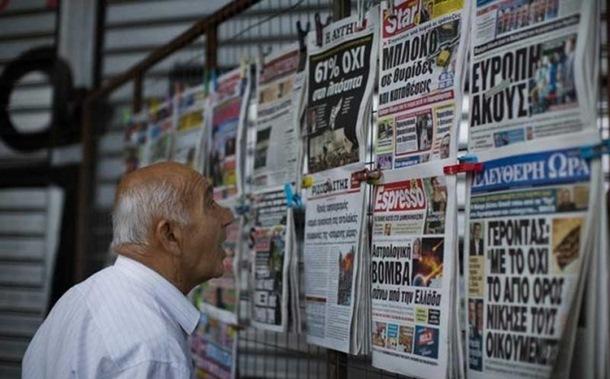 Photo of Grčki mediji: Grčka u Aušvicu