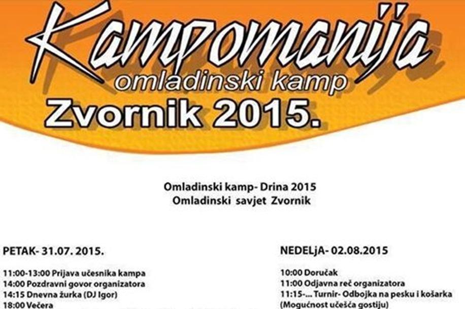 """Photo of Regionalni omladinski kamp ,,KAMPOMANIJA"""""""