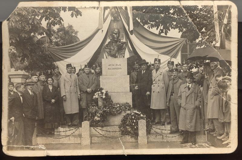Photo of Sto godina od stradanja Dr. Đorđe Lazarevića, zvorničkog narodnog poslanika i velikana