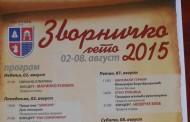 """Koncertom Marinka Rokvića u nedelju počinje """"Zvorničko ljeto 2015"""""""