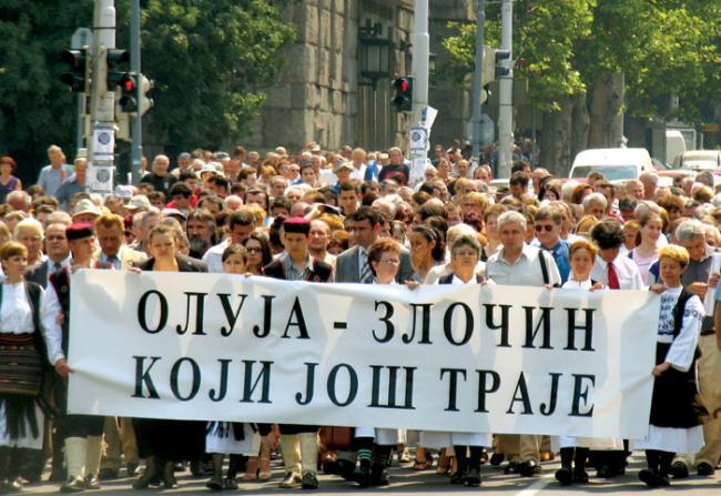 """Photo of Slovenci neće na proslavu """"Oluje"""""""