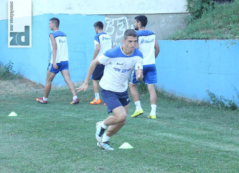 Photo of Đerić: Najbitnije da povratim samopouzdanje i da nastavim sa postizanjem golova