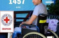 Pokrenut humanitarni broj za liječenje Dejana Mićića - 1457