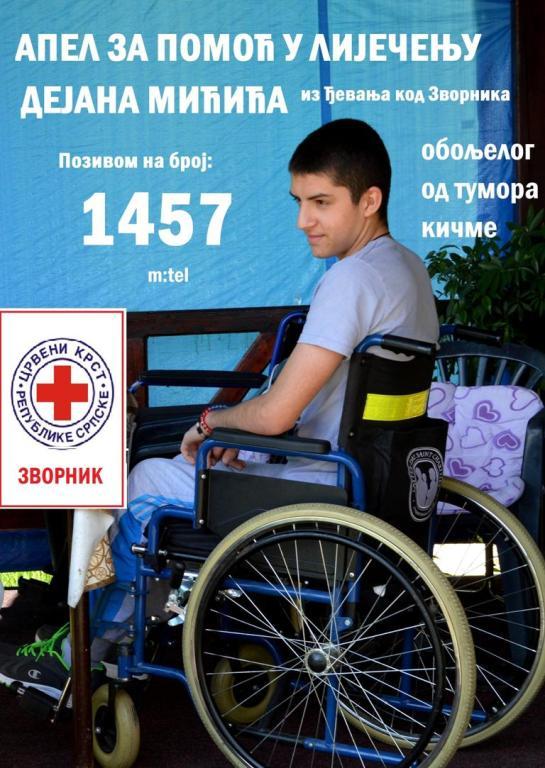 Photo of Pokrenut humanitarni broj za liječenje Dejana Mićića – 1457
