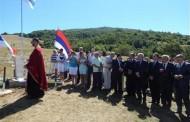 Savanović: Srpski narod da bude svjestan velike žrtve svojih predaka