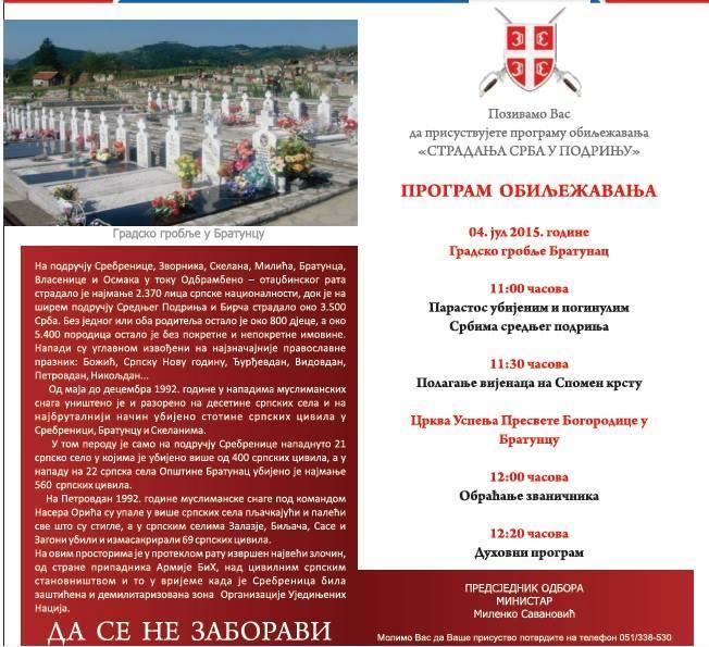 """Photo of Udruženje """"Srebrenica"""": Prisustvom iskazati zahvalnost ubijenim Srbima"""