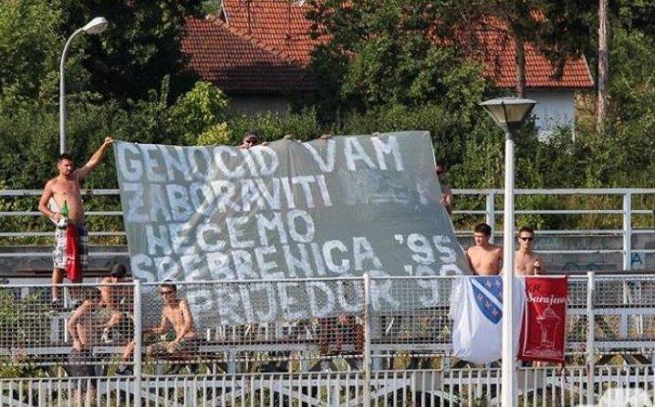 Photo of Zbog isticanja transparenata navijači iz Bihaća počinili prekršaj