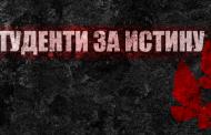 Studenti predali peticiju u Vladu Srbije