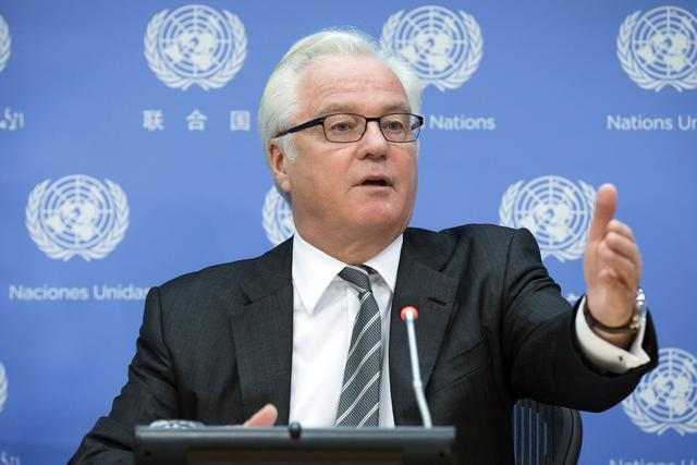 Photo of Čurkin: Veto jer su ignorisali prijedlog Moskve