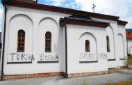 Oskrnavljen Hram u Konjević Polju