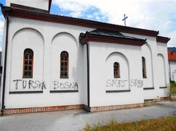 Photo of Oskrnavljen Hram u Konjević Polju