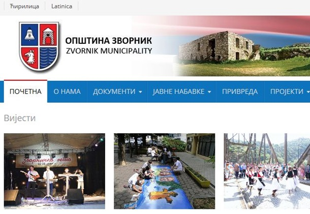 Photo of U toku izrada nove internet stranice Opštine Zvornik