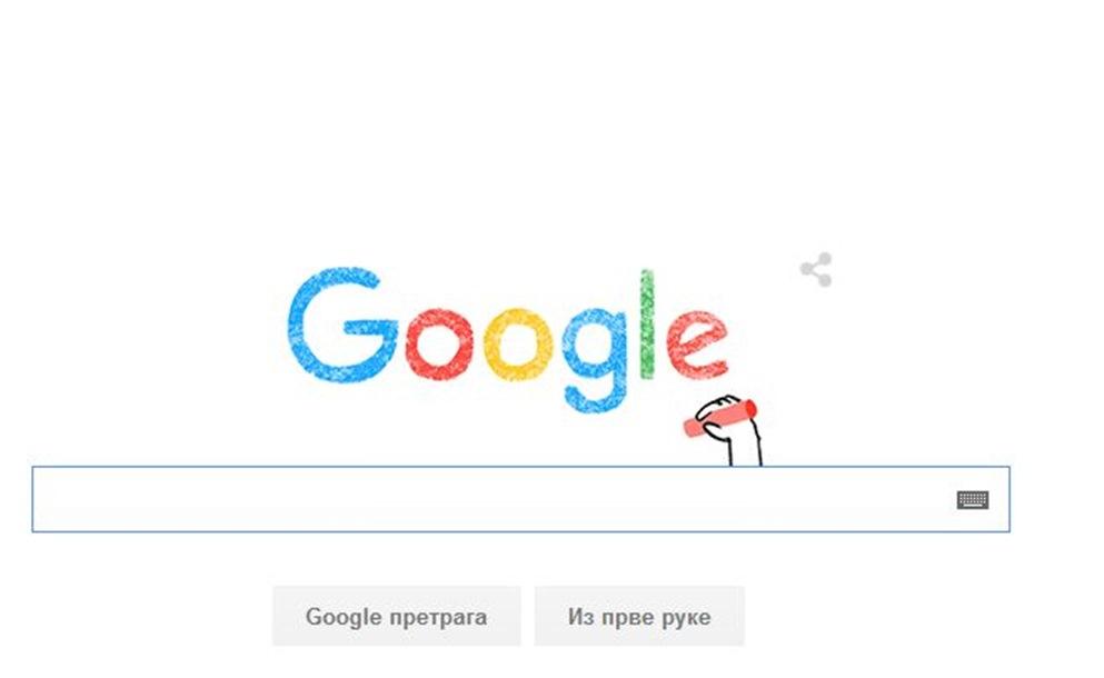 Photo of Logotip postaje dio nove porodice koja obuhvata Google tačke i ikonu G