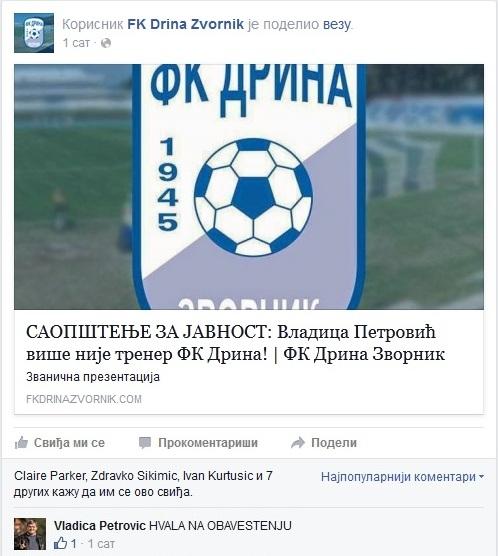 Fejsbuk nalog FK Drina i vijest o smjeni trenera