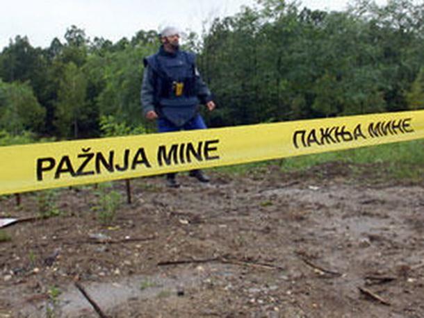 Photo of Povrijeđeno lice od zaostale mine