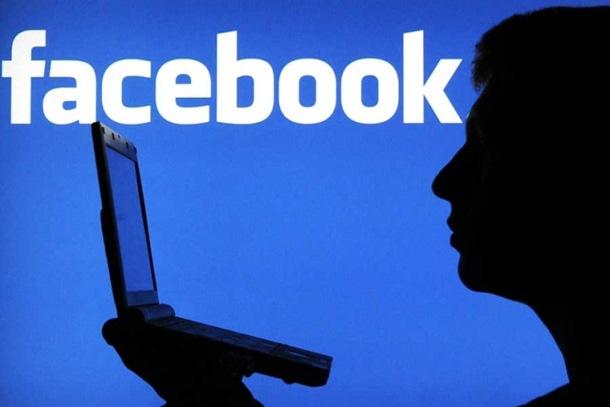 Najtraženija opcija napokon stiže na Facebook?