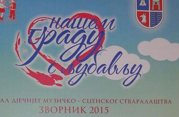 Photo of Festival predškolaca 30. oktobra u Zvorniku