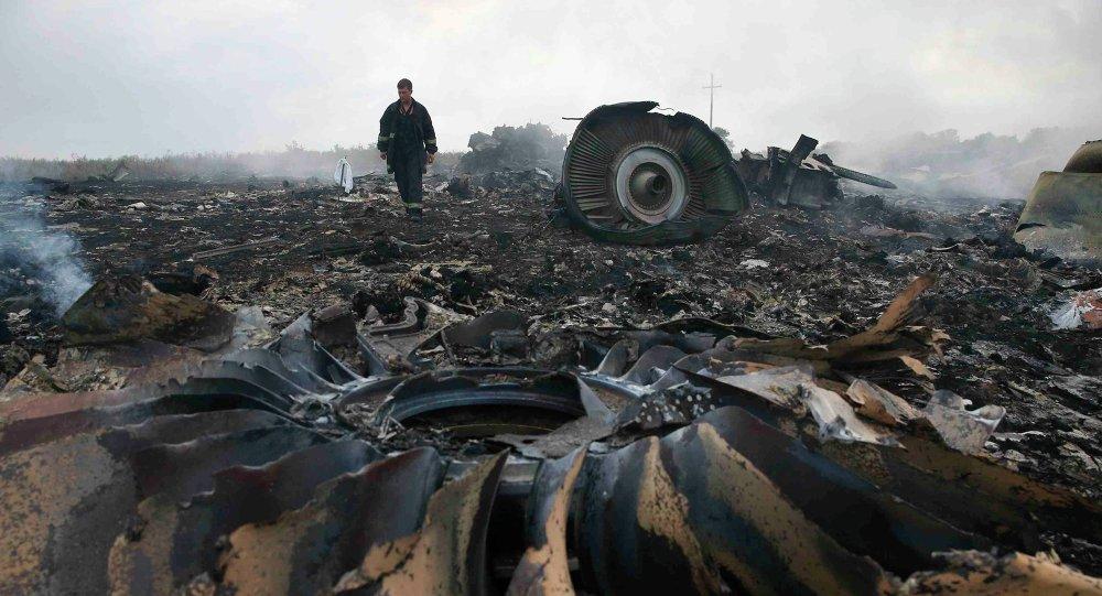 Photo of Holandija tražila razgovor s Lavrovom na dan objavljivanja izvještaja