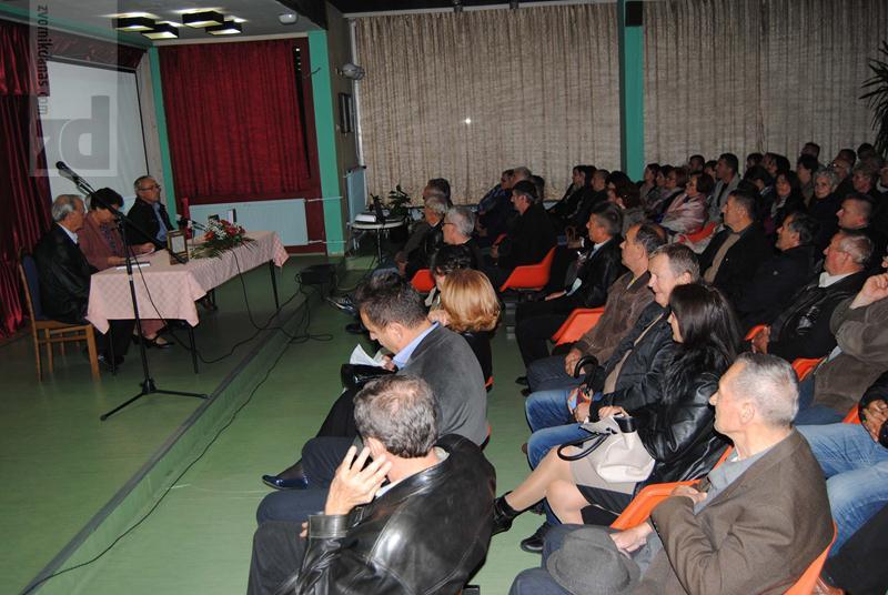 Photo of Predstavljena monografija o stradanju Srba na kladanjskom području