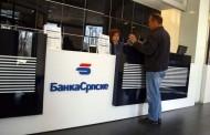 Nevjestić: Isplaćeno 76 odsto vrijednosti depozita Banke Srpske