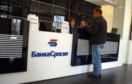 Likvidacija Banke Srpske neće potresti bankarski sektor u BiH