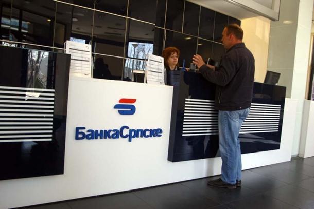 Uvedena privremena uprava u Banku Srpske